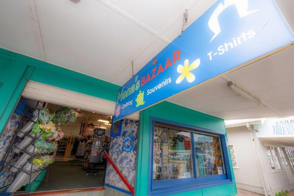 Mona's Bazaar Shopfront